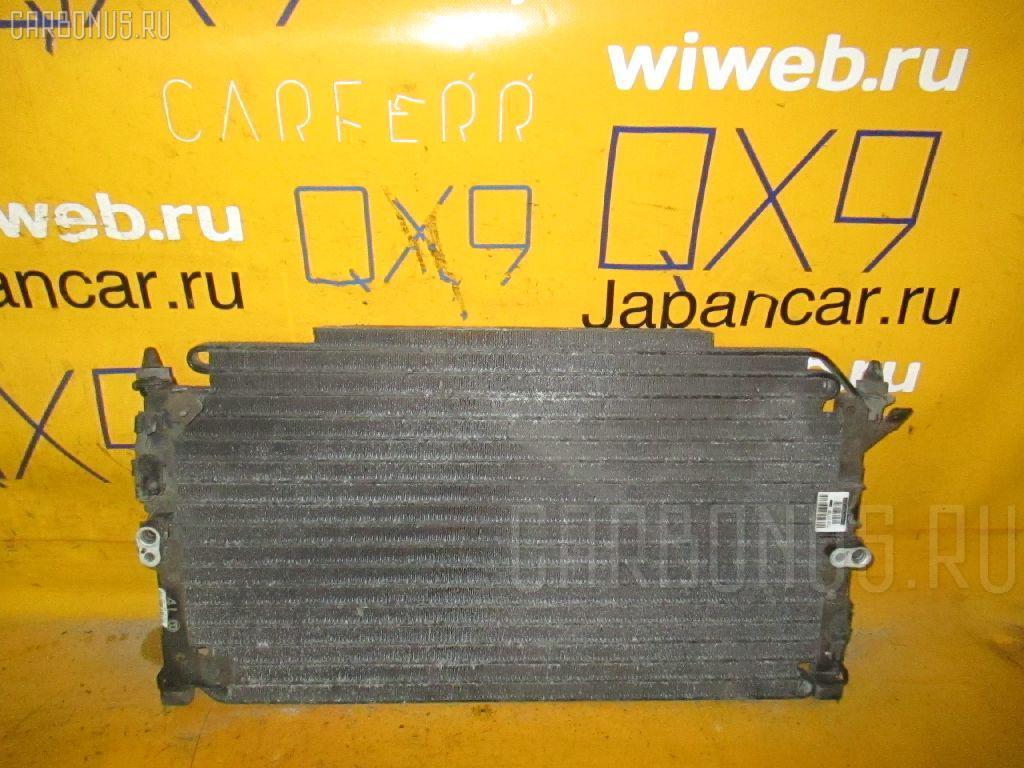 Радиатор кондиционера TOYOTA MARK II JZX81 1JZ-GE Фото 1