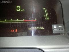 Защита двигателя Toyota Mark ii GX100 1G-FE Фото 4