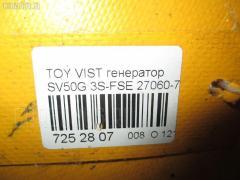 Генератор TOYOTA VISTA ARDEO SV50G 3S-FSE Фото 7
