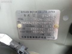 Мотор привода дворников Nissan Serena PC24 Фото 3