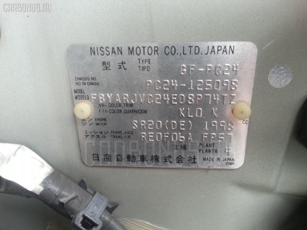 Ремень безопасности NISSAN SERENA PC24 SR20DE Фото 3