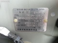 Решетка под лобовое стекло Nissan Serena PC24 Фото 3