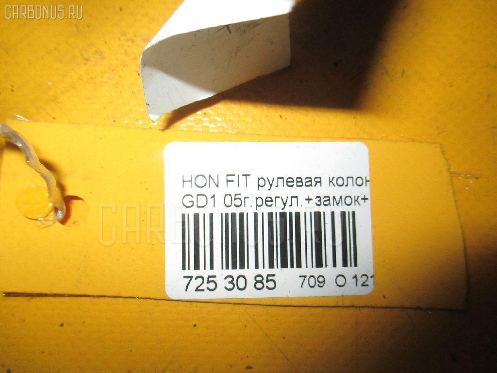 Рулевая колонка HONDA FIT GD1 Фото 8
