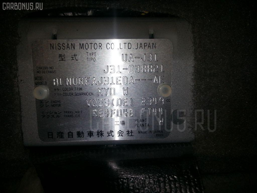 Шланг кондиционера NISSAN TEANA J31 VQ23DE Фото 3