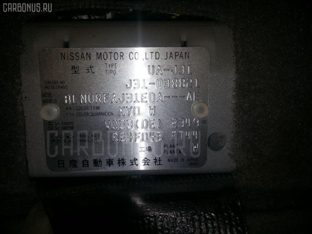 Подушка двигателя NISSAN TEANA J31 VQ23DE Фото 4
