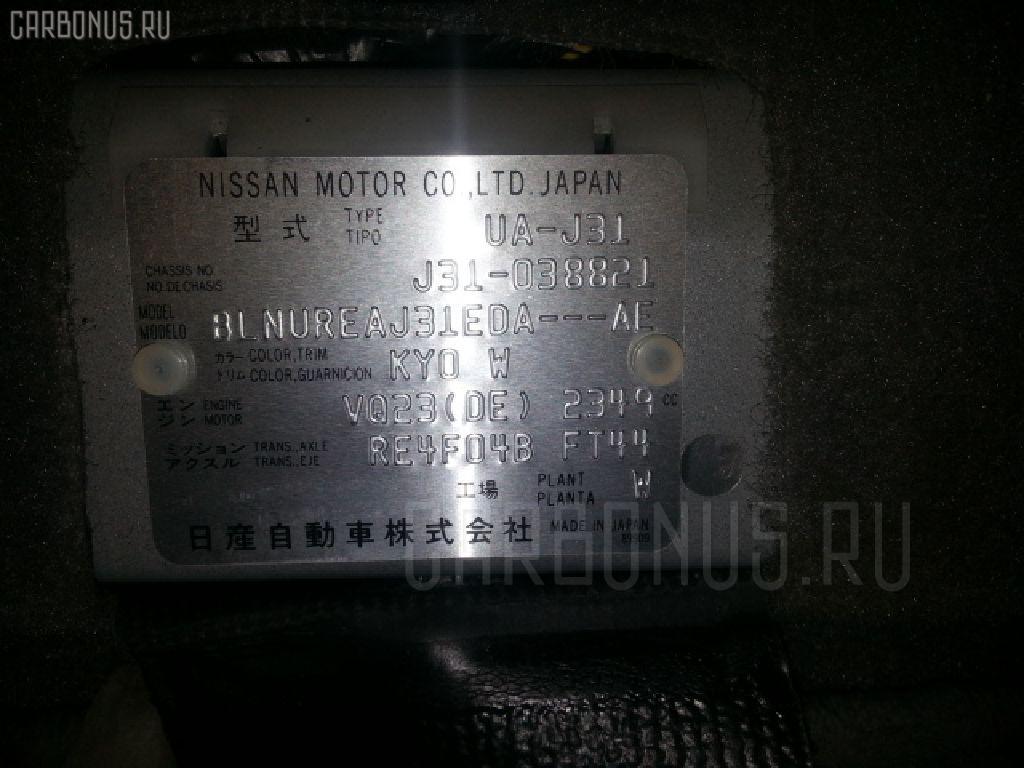 Радиатор ДВС NISSAN TEANA J31 VQ23DE Фото 4