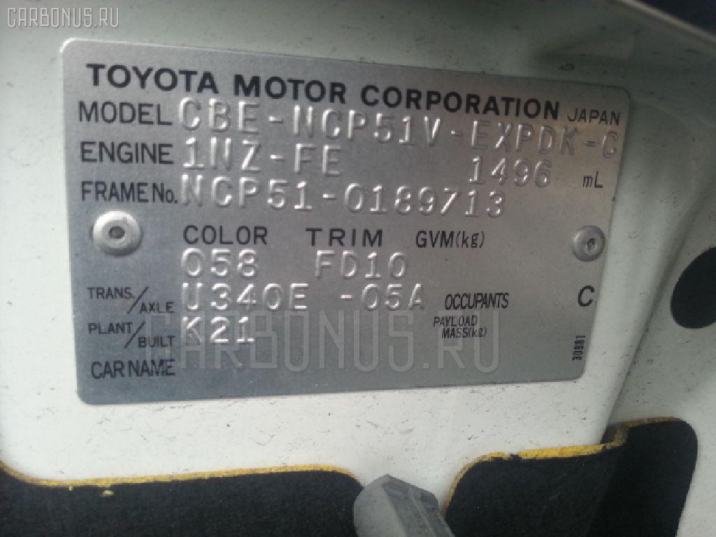 Дверь боковая TOYOTA PROBOX NCP51V Фото 3