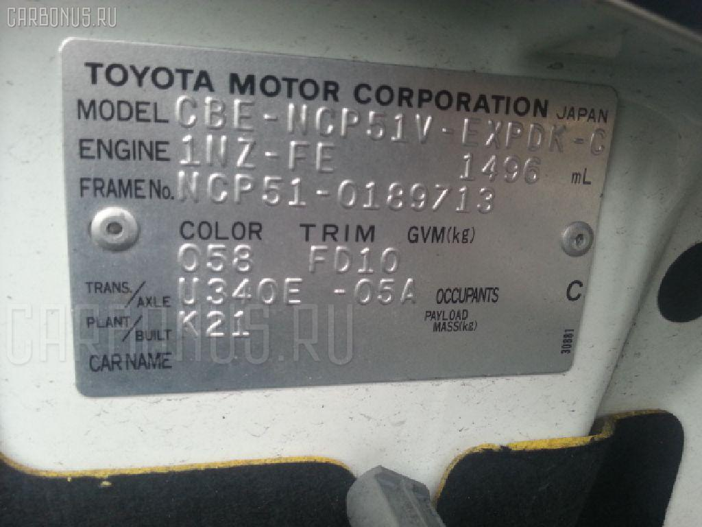 Патрубок радиатора ДВС TOYOTA PROBOX NCP51V 1NZ-FE Фото 2