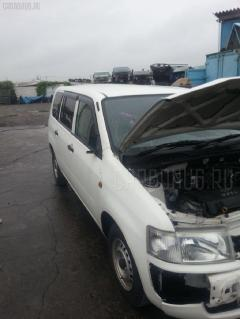 Патрубок радиатора ДВС Toyota Probox NCP51V 1NZ-FE Фото 4