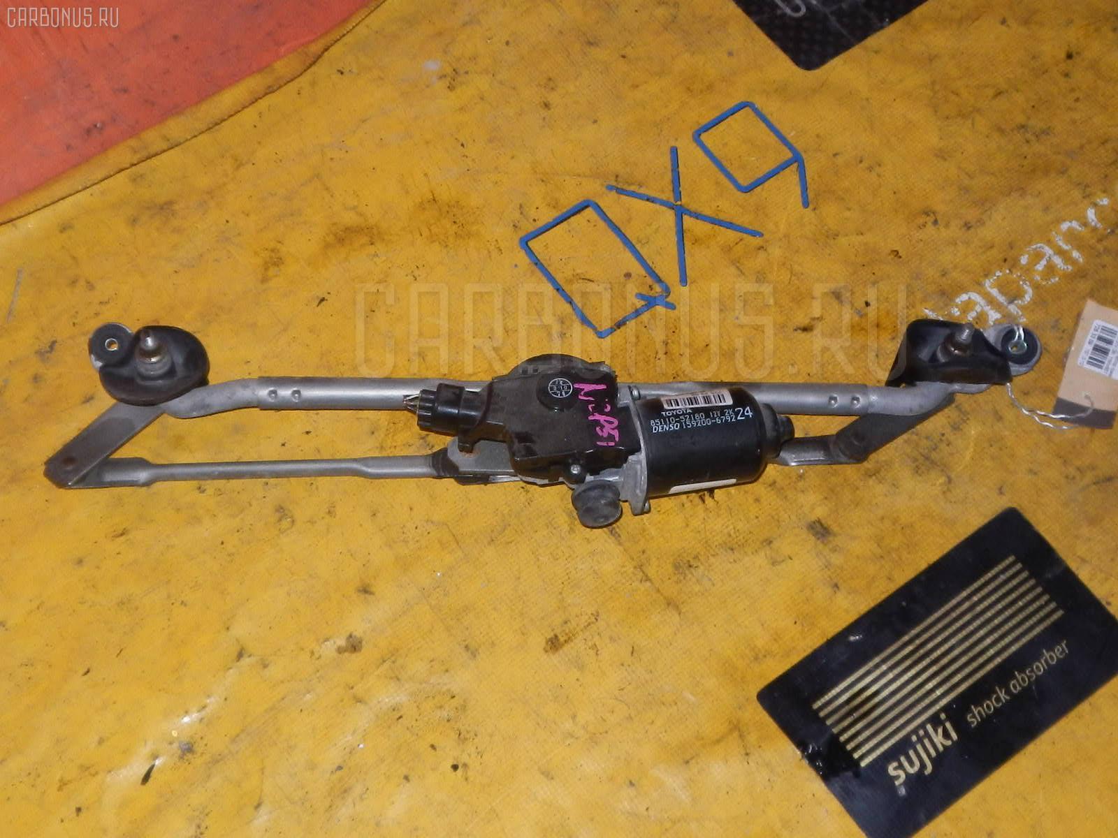 Мотор привода дворников Toyota Probox NCP51V Фото 1