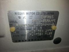 Бампер Nissan Pulsar serie s-rv FN15 Фото 5