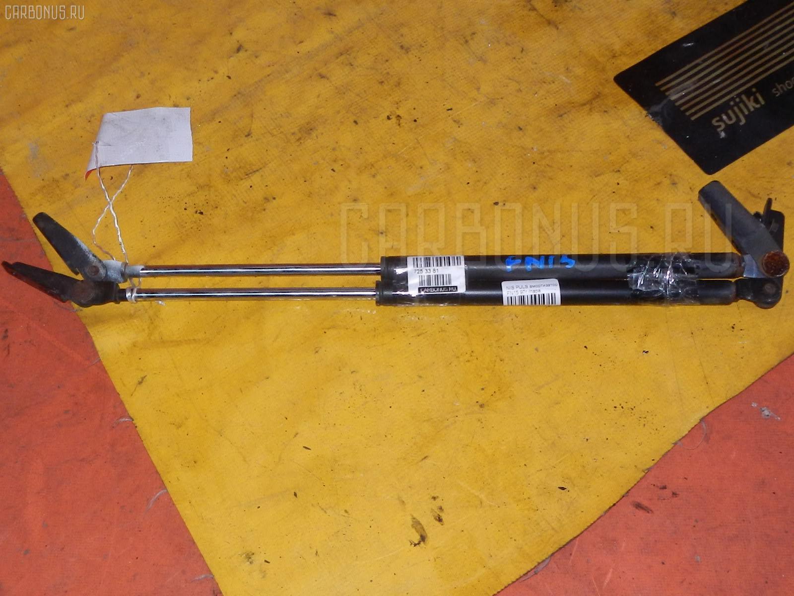 Амортизатор двери NISSAN PULSAR SERIE S-RV FN15 Фото 1