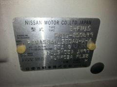Главный тормозной цилиндр Nissan Pulsar serie s-rv FN15 GA15DE Фото 4