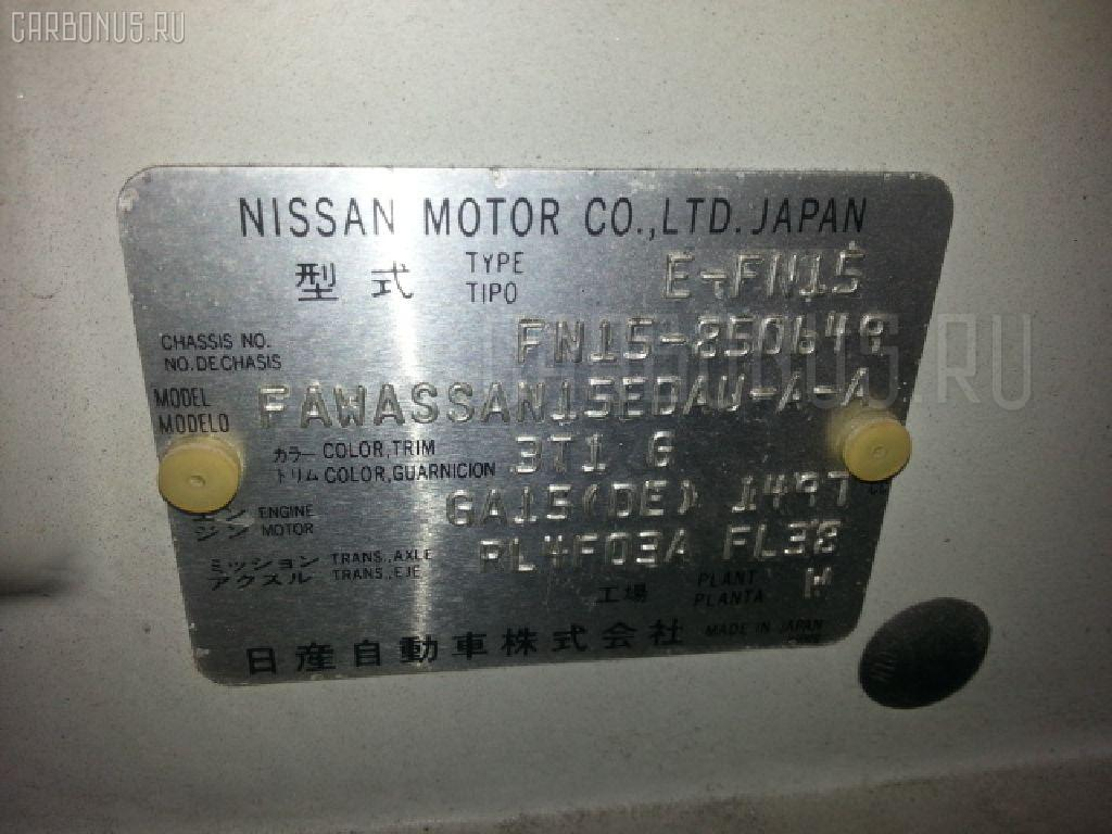 Шланг кондиционера NISSAN LUCINO FN15 GA15DE Фото 2
