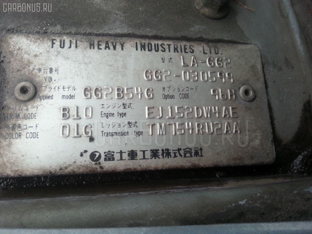 Шланг кондиционера SUBARU IMPREZA WAGON GG2 EJ15 Фото 2