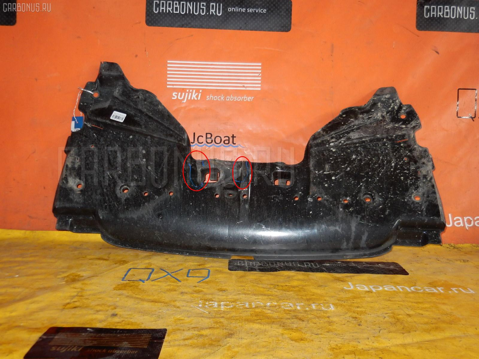 Защита двигателя SUBARU IMPREZA WAGON GG2 EJ15 Фото 2