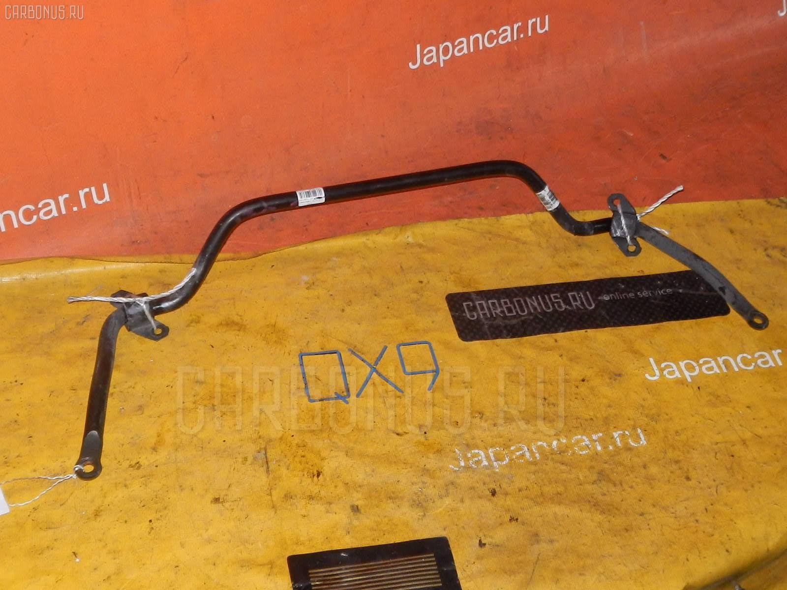 Стабилизатор NISSAN CEDRIC MJY31 Фото 1