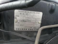 Защита двигателя NISSAN CEDRIC MJY31 RB20 Фото 2