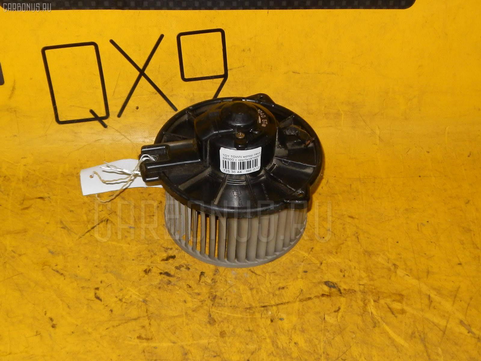 Мотор печки TOYOTA TOWN ACE NOAH SR50G. Фото 7