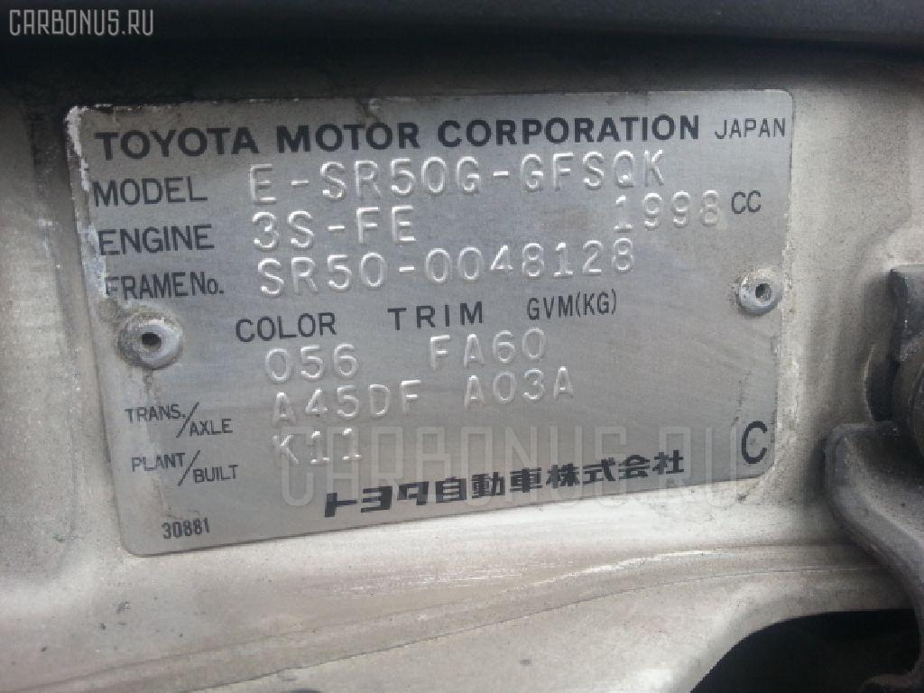Шланг кондиционера TOYOTA TOWN ACE NOAH SR50G 3S-FE Фото 2