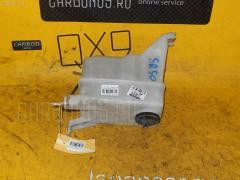 Бачок омывателя Toyota Town ace noah SR50G Фото 1