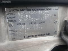 Жесткость бампера Toyota Town ace noah SR50G Фото 2