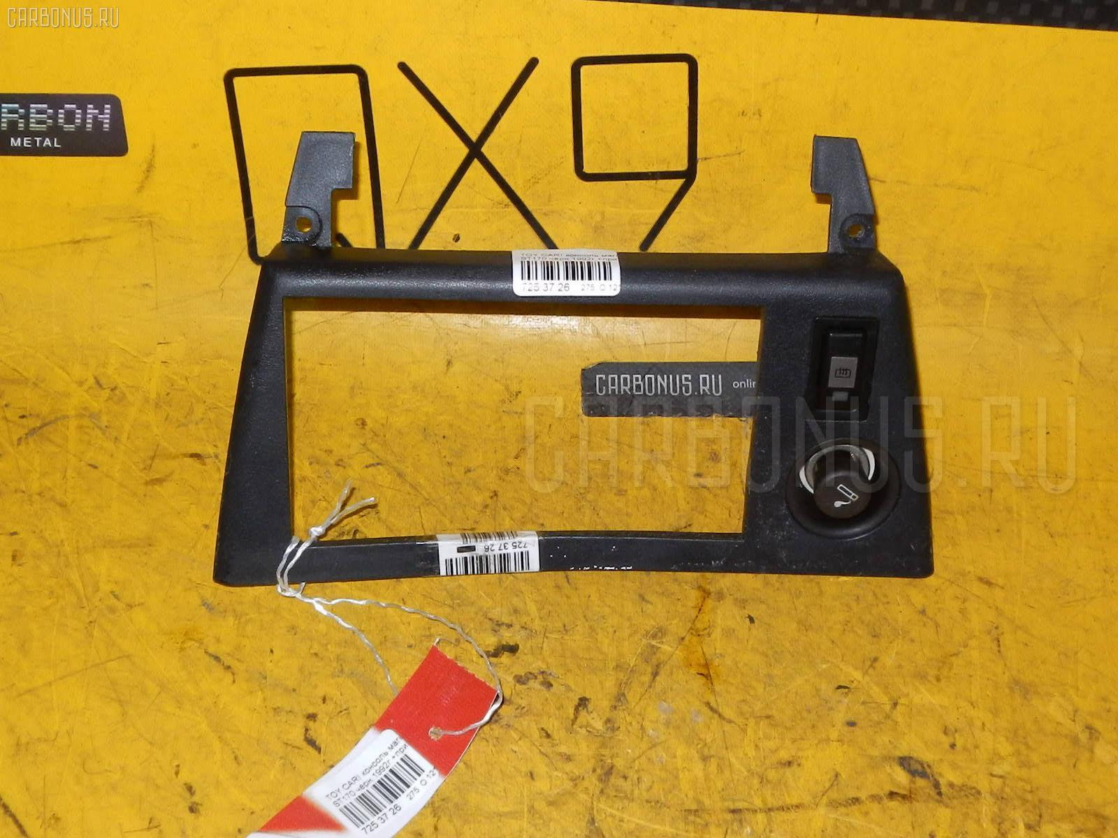 Консоль магнитофона TOYOTA CARINA ST170 Фото 1
