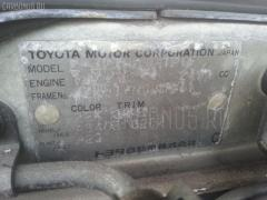 Консоль магнитофона TOYOTA CARINA ST170 Фото 2