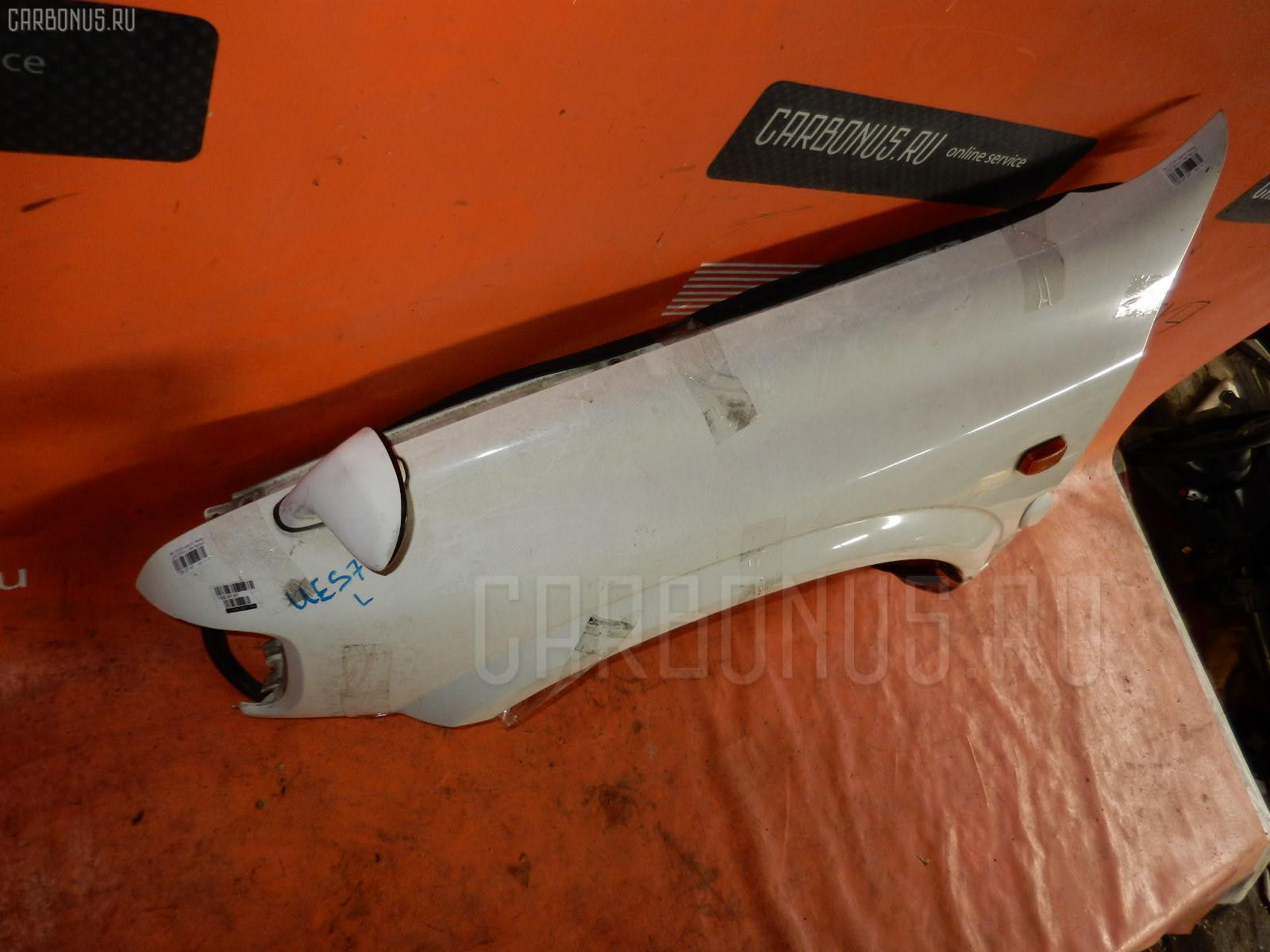Крыло переднее ISUZU WIZARD UES73FW. Фото 10