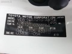 Дверь боковая Toyota Corolla fielder NZE121G Фото 3