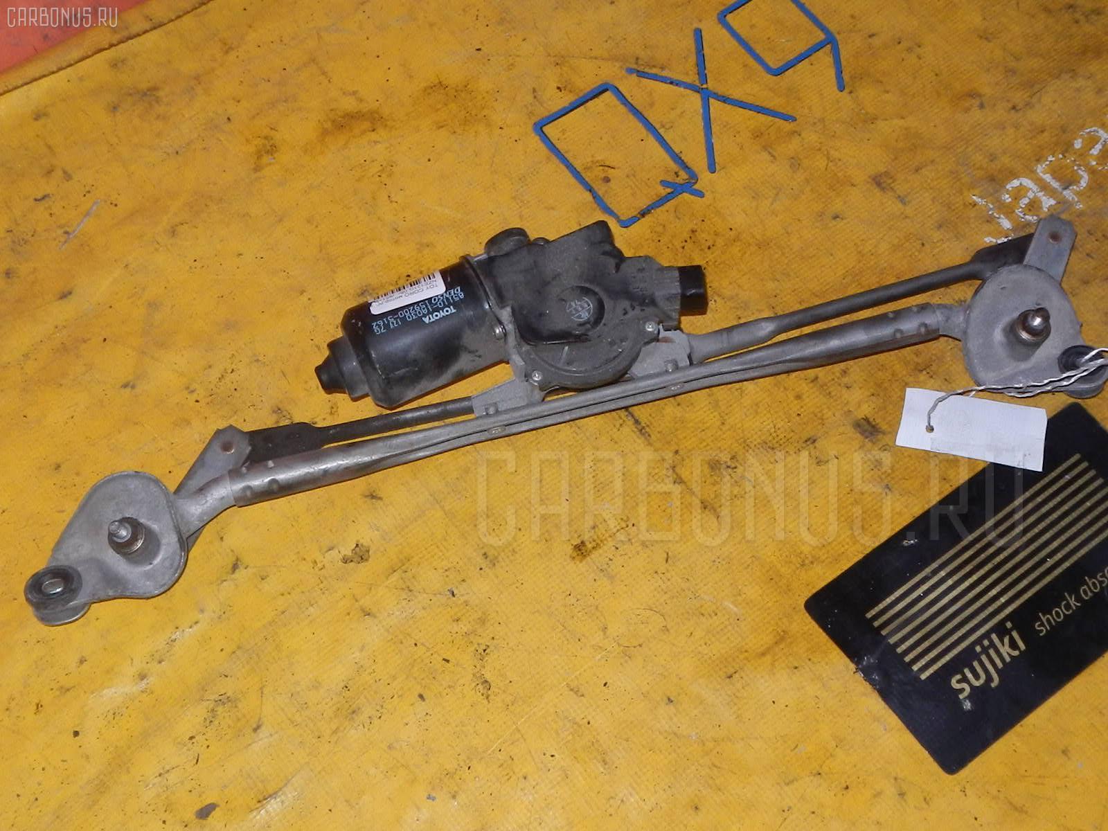 Мотор привода дворников TOYOTA COROLLA FIELDER NZE121G Фото 1