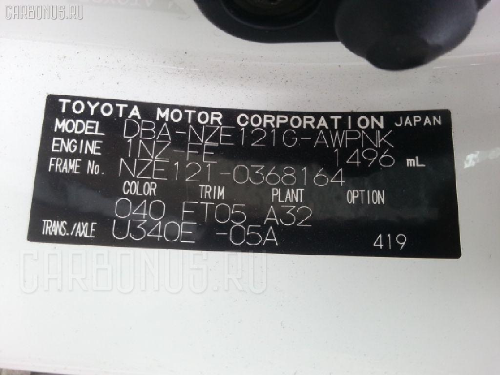 Накладка на крыло TOYOTA COROLLA FIELDER NZE121G Фото 2