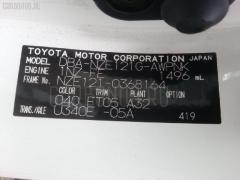Блок управления климатконтроля Toyota Corolla fielder NZE121G 1NZ-FE Фото 2