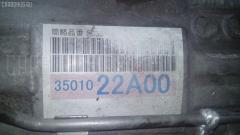 КПП автоматическая Toyota Mark x GRX130 4GR-FSE Фото 10