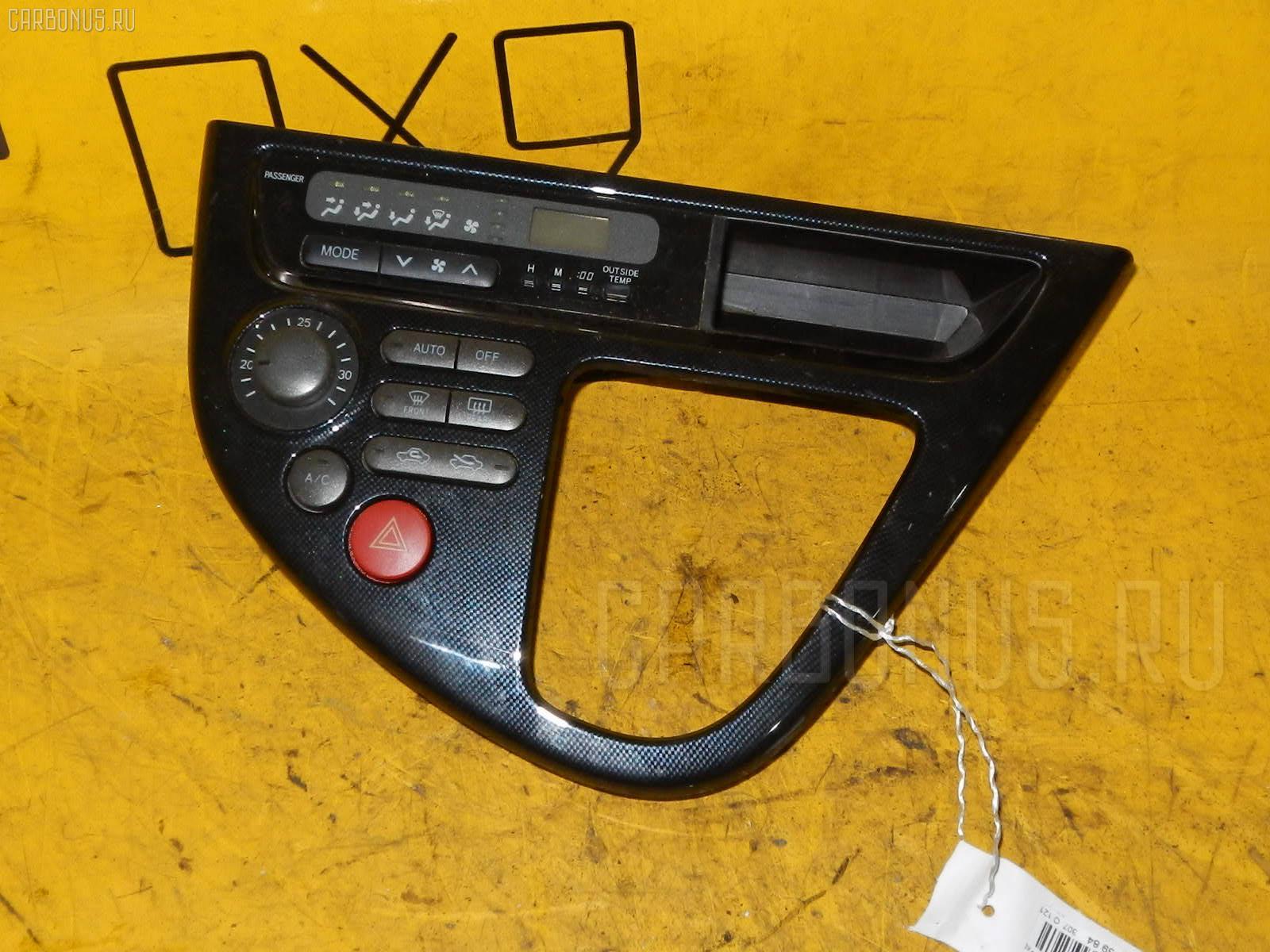Блок управления климатконтроля Toyota Wish ZNE10G 1ZZ-FE Фото 1