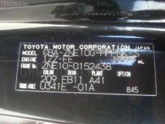 Крепление капота Toyota Wish ZNE10G Фото 2