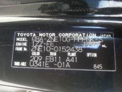 Защита замка капота Toyota Wish ZNE10G 1ZZ-FE Фото 2