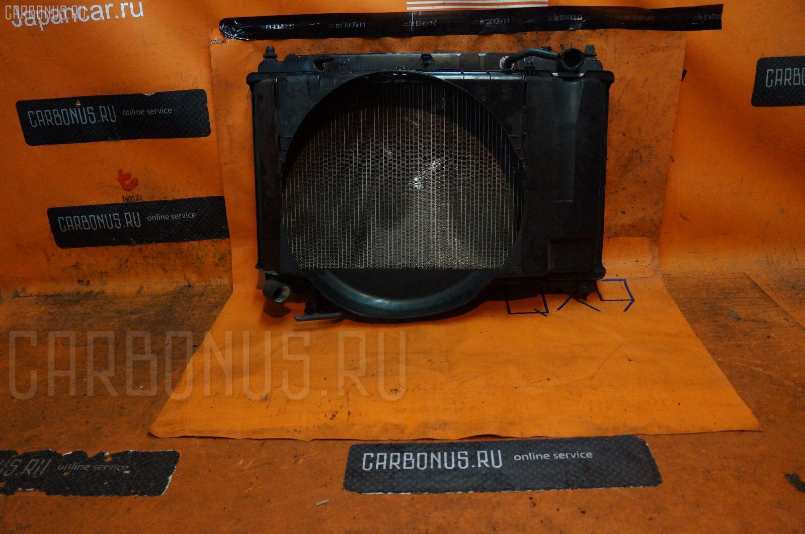 Радиатор ДВС NISSAN STAGEA NM35 VQ25DD. Фото 10