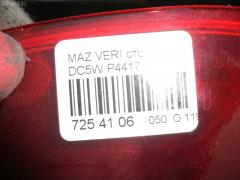 Стоп Mazda Verisa DC5W Фото 4