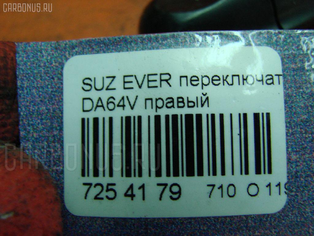 Переключатель поворотов SUZUKI EVERY DA64V Фото 3