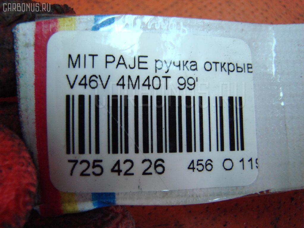 Ручка открывания капота MITSUBISHI PAJERO V46V 4M40T Фото 7