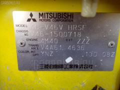 Ручка открывания топливного бака MITSUBISHI PAJERO V46V 4M40T Фото 3