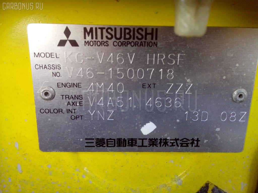 Ремень безопасности MITSUBISHI PAJERO V46V 4M40T Фото 3