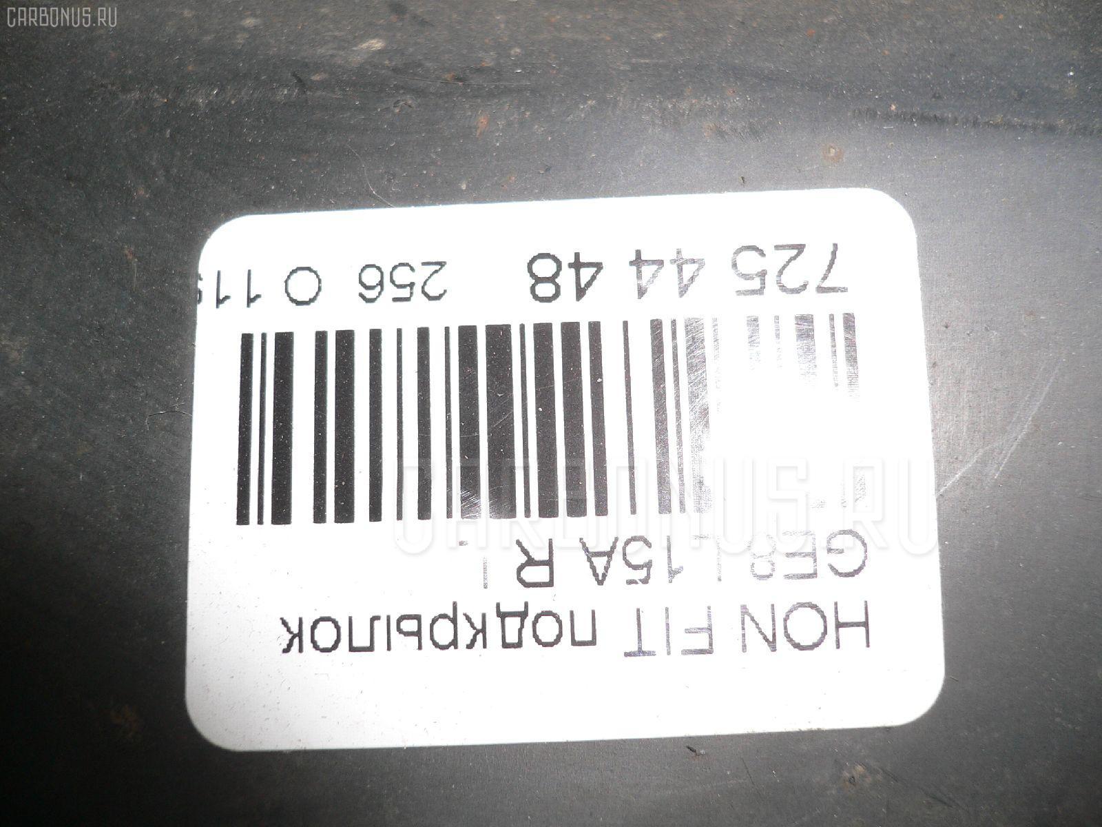 Подкрылок HONDA FIT GE8 L15A Фото 3