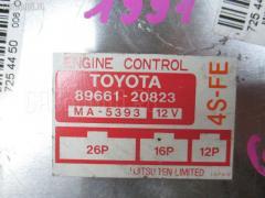 Блок EFI Toyota ST170 4S-FE Фото 1