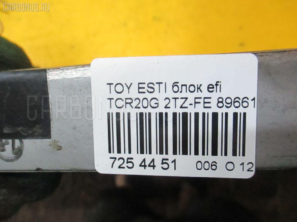 Блок EFI TOYOTA ESTIMA EMINA TCR20G 2TZ-FE Фото 4