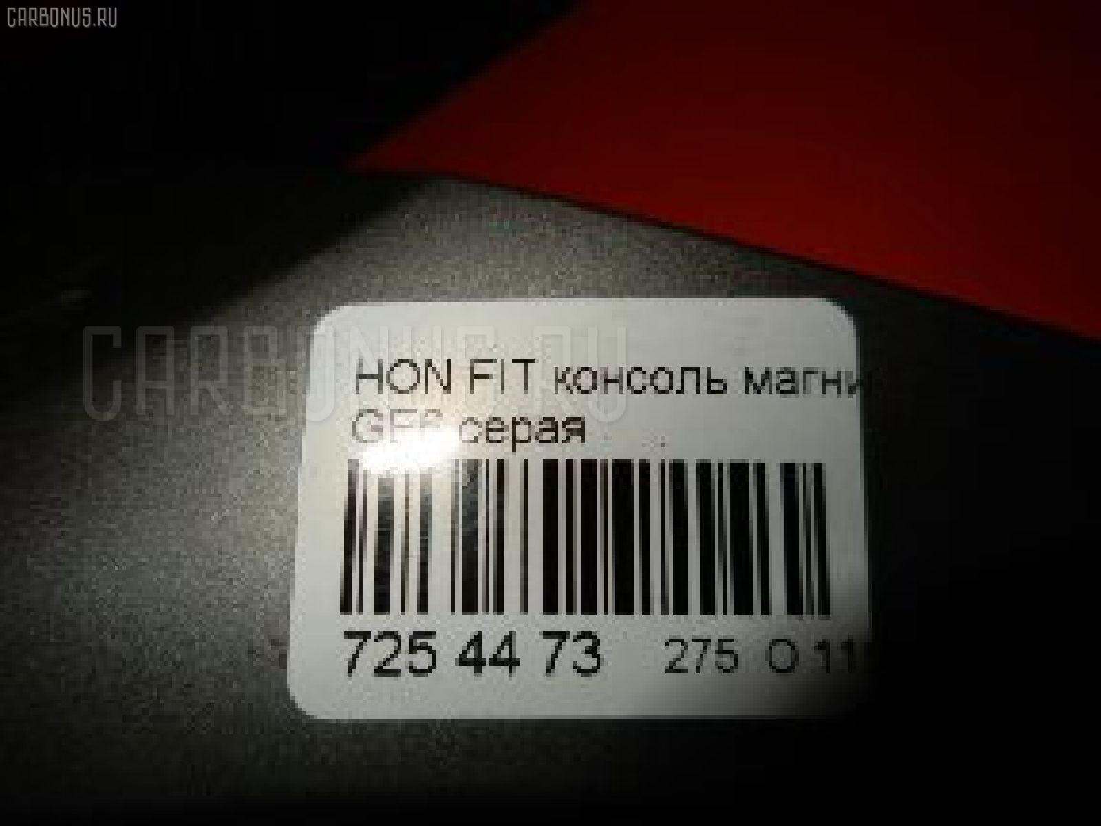 Консоль магнитофона HONDA FIT GE6 Фото 6