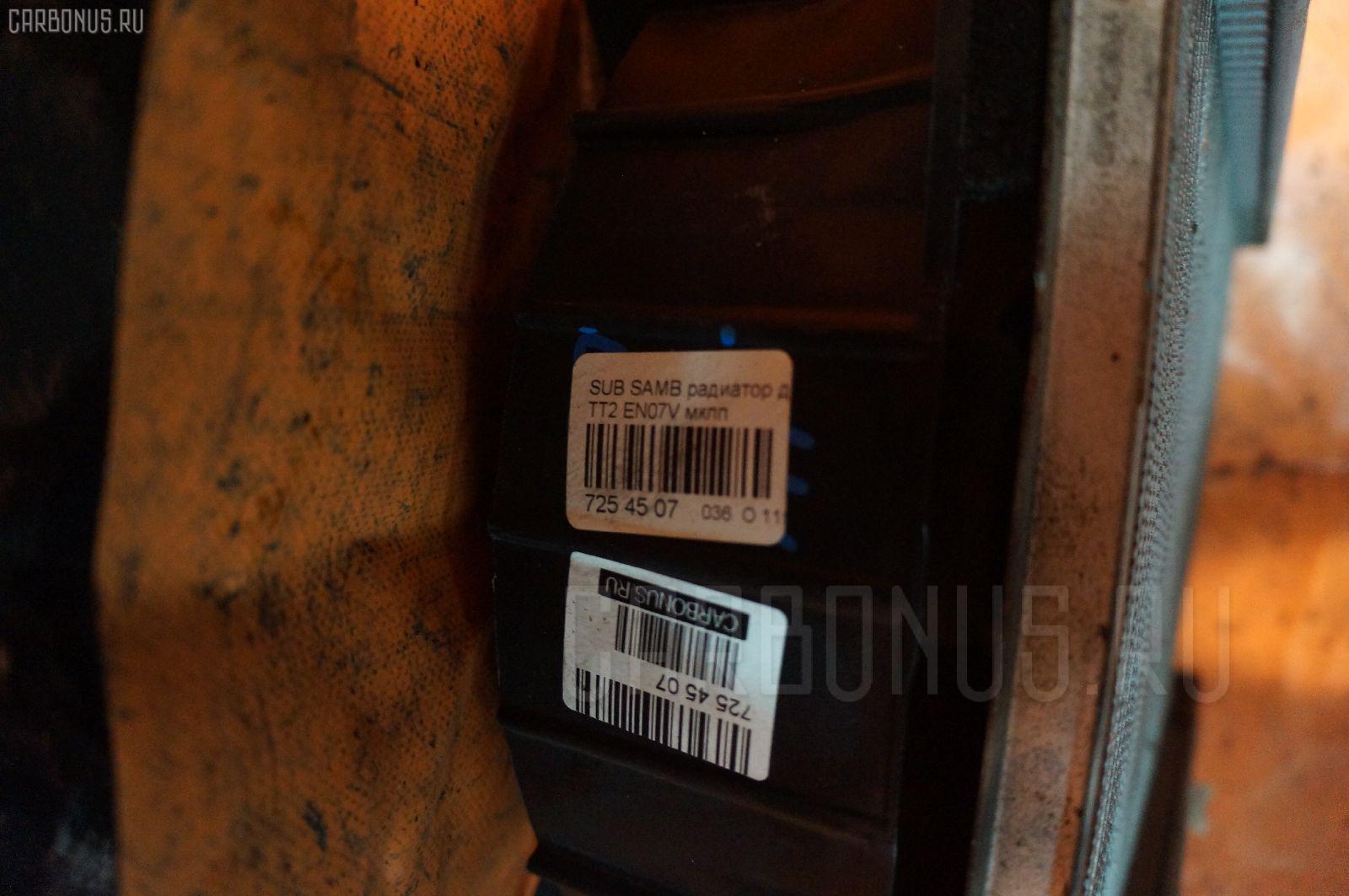Радиатор ДВС SUBARU SAMBAR TT2 EN07V Фото 5