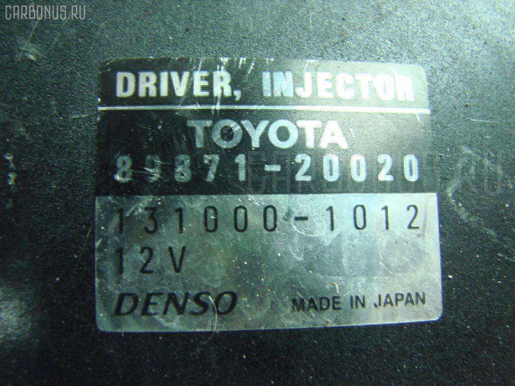 Блок управления инжекторами TOYOTA VISTA ARDEO SV50G 3S-FSE. Фото 10