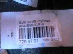 Ступица SUBARU SAMBAR KS4 EN07C Фото 3